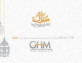 nº 66 pour EID MUBARAK Greeting تهنئة بالعيد كل عام وأنتم بخير par saimarehan