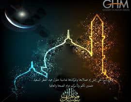 nº 36 pour EID MUBARAK Greeting تهنئة بالعيد كل عام وأنتم بخير par khaqanaizad