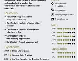 #5 para I need to buy 10 infographic CV template (6 in Arabic Languages, 4 in English) por nesmaelnomrosy