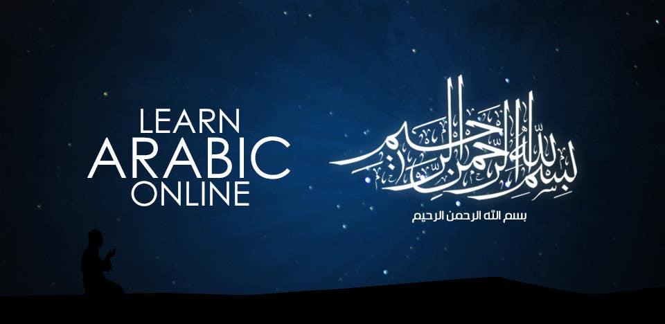 Penyertaan Peraduan #2 untuk Design a Banner for Arabicclasses.org