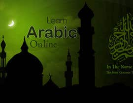 #19 for Design a Banner for Arabicclasses.org af hafizawais456