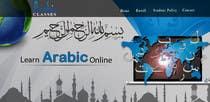 Graphic Design Entri Peraduan #39 for Design a Banner for Arabicclasses.org