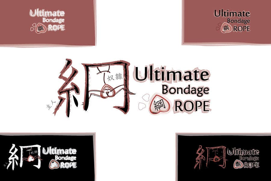 Contest Entry #                                        421                                      for                                         Logo design for Ultimate Bondage Rope