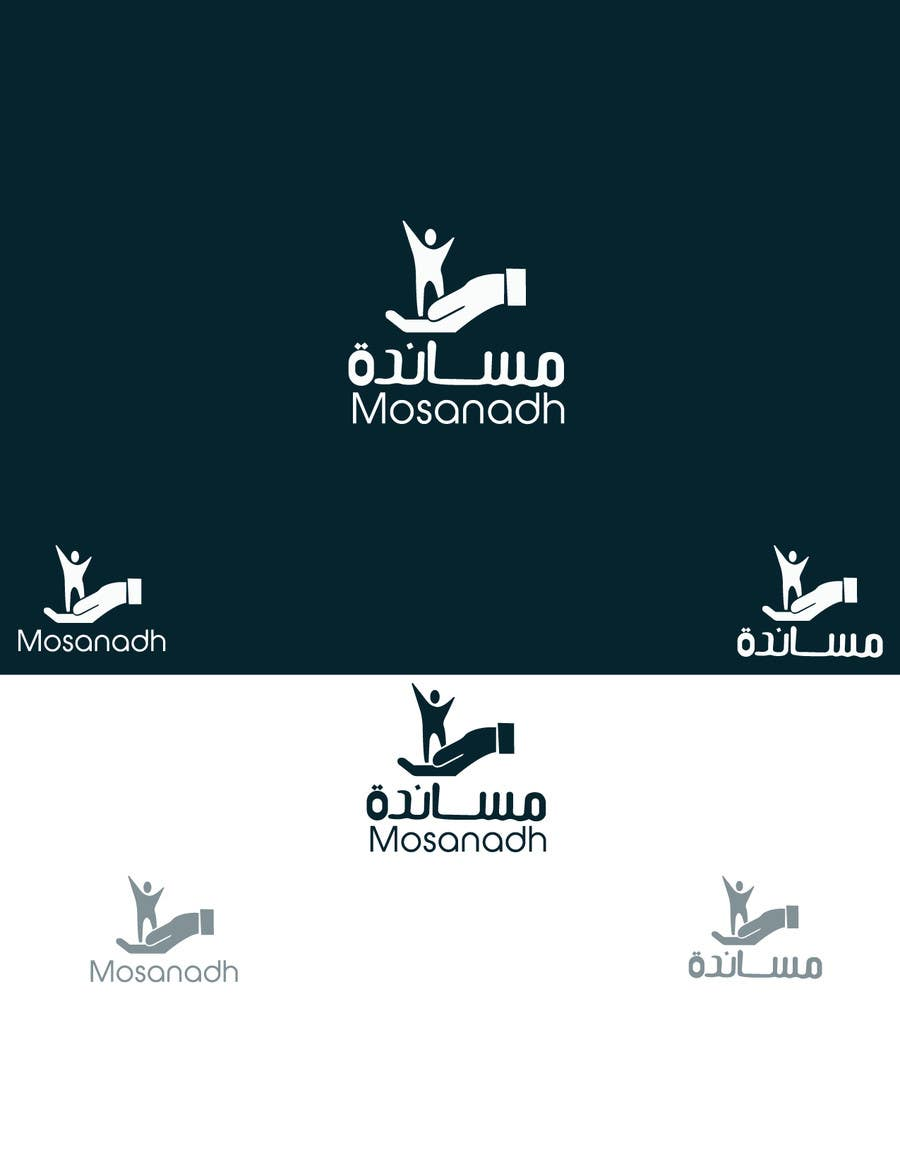 #83 for Designing Logo for Charity Management by alizainbarkat