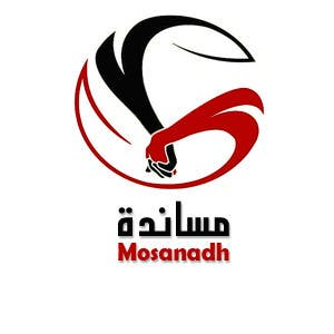 #10 for Designing Logo for Charity Management by AlaaKamal