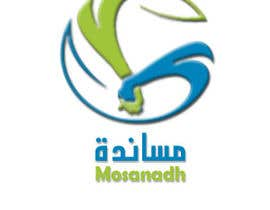 #20 for Designing Logo for Charity Management af AlaaKamal