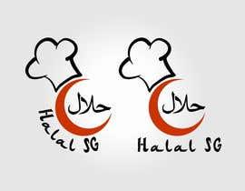 nº 92 pour Design a Logo for HALAL SG.COM par galihgasendra