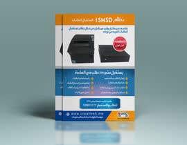 #36 untuk Re-Design an Advertisement with Arabic Text oleh designbahar