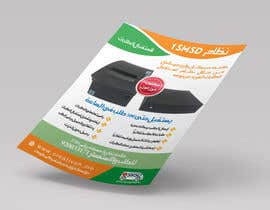 #41 untuk Re-Design an Advertisement with Arabic Text oleh designbahar