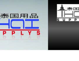 #72 cho Design a Logo for Thai Supplys bởi adityajoshi37