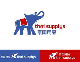nº 47 pour Design a Logo for Thai Supplys par rogerweikers