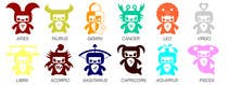 Contest Entry #15 for Horoscope signs vector illustration needed