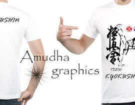 #3 for Design a T-Shirt for karate organization by amudhaeswari