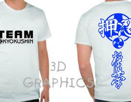 #68 for Design a T-Shirt for karate organization by pak2013pak