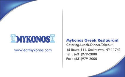 Graphic Design Contest Entry #6 for Design some Business Cards for Mykonos Greek Restaurant