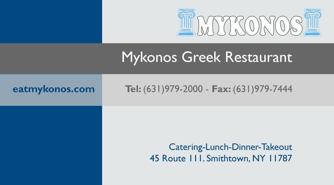#39 for Design some Business Cards for Mykonos Greek Restaurant by PauloGiovani