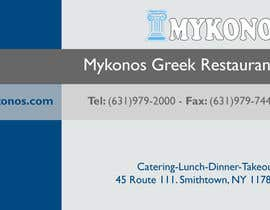 #39 para Design some Business Cards for Mykonos Greek Restaurant por PauloGiovani
