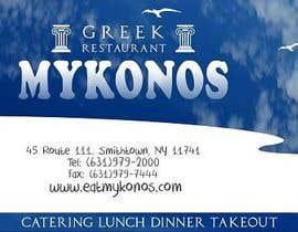 #30 untuk Design some Business Cards for Mykonos Greek Restaurant oleh pilipushko