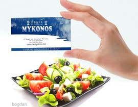 #31 untuk Design some Business Cards for Mykonos Greek Restaurant oleh pilipushko