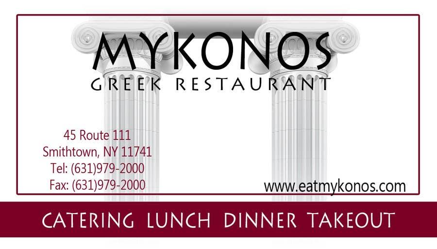 #7 for Design some Business Cards for Mykonos Greek Restaurant by brandbureau