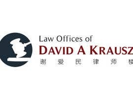 #87 for Design a Logo for a Law Firm Corporation Branding af lightportalUK