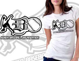 #5 para Design a T-Shirt for a Korean baseball website por mckirbz