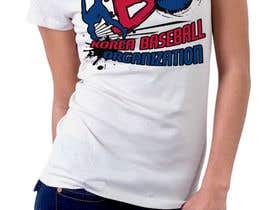 #23 para Design a T-Shirt for a Korean baseball website por mckirbz