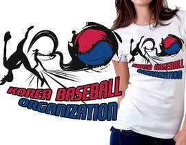 #24 para Design a T-Shirt for a Korean baseball website por mckirbz