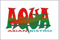 Bài tham dự #170 về Graphic Design cho cuộc thi Design a Logo and brand name for Asian Restaurant