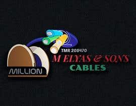 #25 para Design a Logo por marediasufiyan