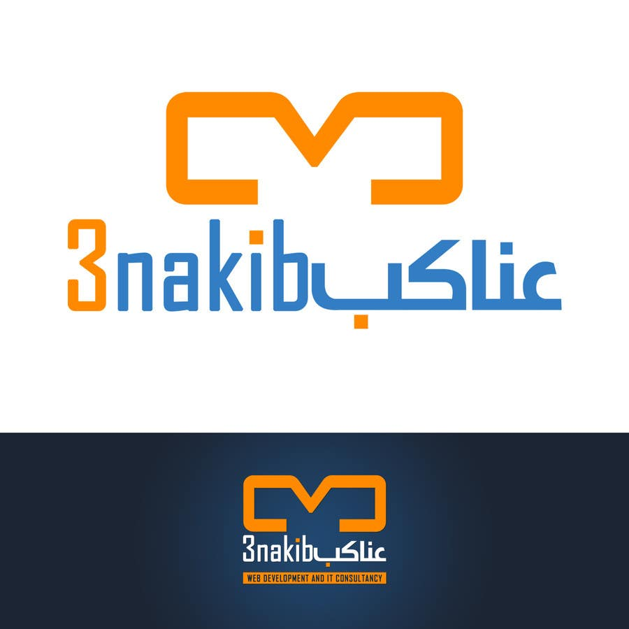 Kilpailutyö #52 kilpailussa Develop a Corporate Identity for 3nkaib Technologies (Spiders)