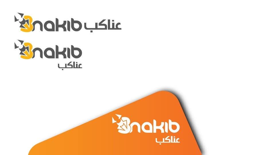 Kilpailutyö #34 kilpailussa Develop a Corporate Identity for 3nkaib Technologies (Spiders)