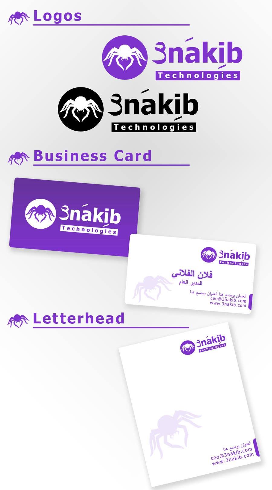 Kilpailutyö #41 kilpailussa Develop a Corporate Identity for 3nkaib Technologies (Spiders)