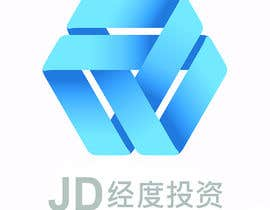 cryptasm tarafından Design a Logo for JD Investment Group için no 3