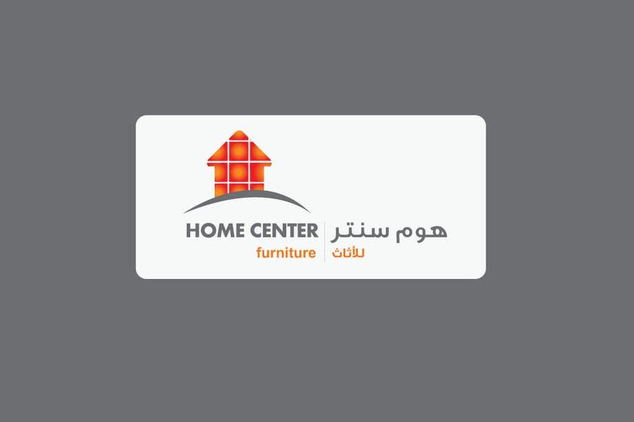 Конкурсная заявка №218 для Logo Design for Home Center Furniture