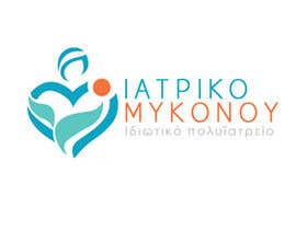 #262 untuk Design a Logo for Medical clinic oleh vassiliskor