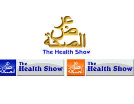 #58 for Design a Logo for The Health Show (web TV series) by rodhi