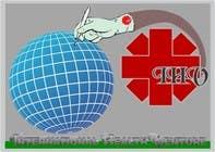 Graphic Design Inscrição do Concurso Nº62 para Graphic Design for International Health Ventures (ihv)