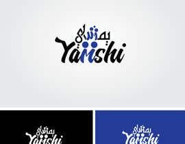 #2 para Design a Logo por sskander22