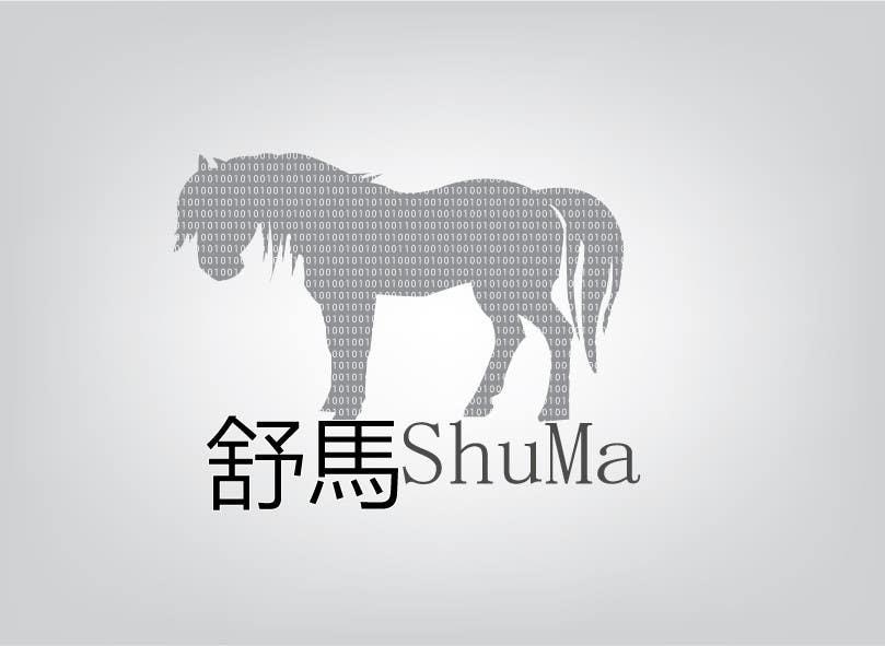 Konkurrenceindlæg #71 for Design a Logo for ShuMa Consulting Company
