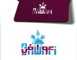 #61 para Design a logo and App Icon por AalianShaz