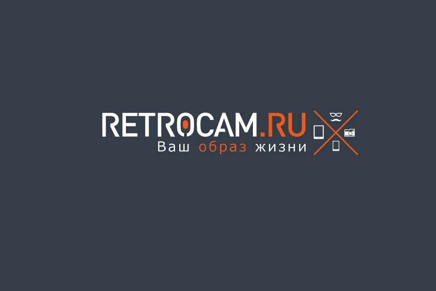Bài tham dự cuộc thi #                                        48                                      cho                                         Design a Logo for a Russian a webshop