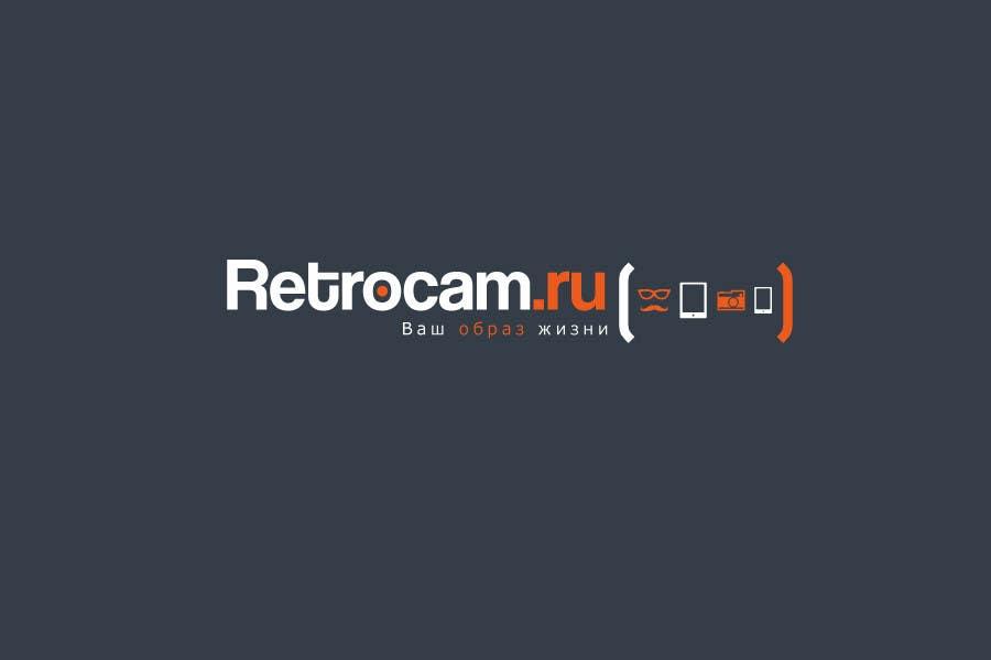 Inscrição nº 57 do Concurso para Design a Logo for a Russian a webshop