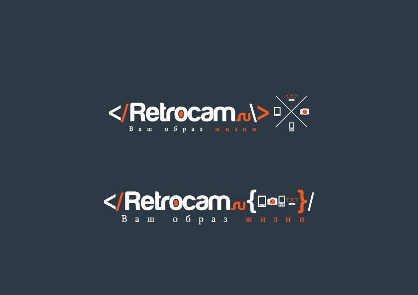 Bài tham dự cuộc thi #                                        91                                      cho                                         Design a Logo for a Russian a webshop