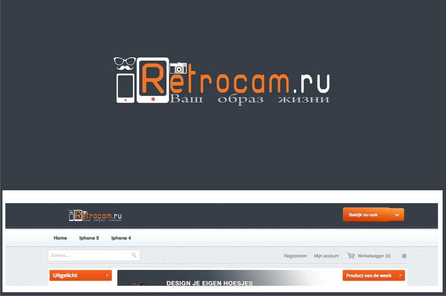 Bài tham dự cuộc thi #                                        92                                      cho                                         Design a Logo for a Russian a webshop