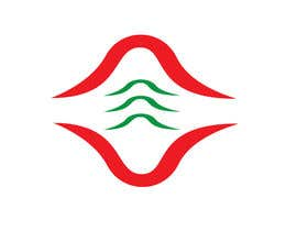 #15 za Design a Logo for an Event AUL DAY od jasminajevtic