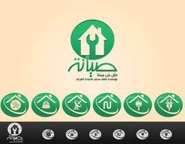 Baseet464 tarafından مطلوب تصميم شعار - لوغو لقسم صيانة عامة için no 33