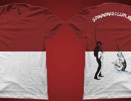 Nro 6 kilpailuun Create design to be added Tshirt käyttäjältä elnewishi