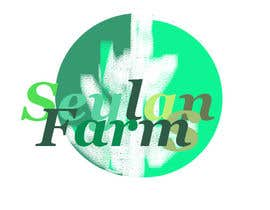 #17 for Logo Design for Seylan Farm Ltd by irtafa123