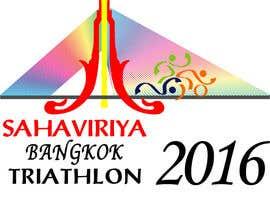 #35 para Update/Refresh Triathlon Event Logo por padunk